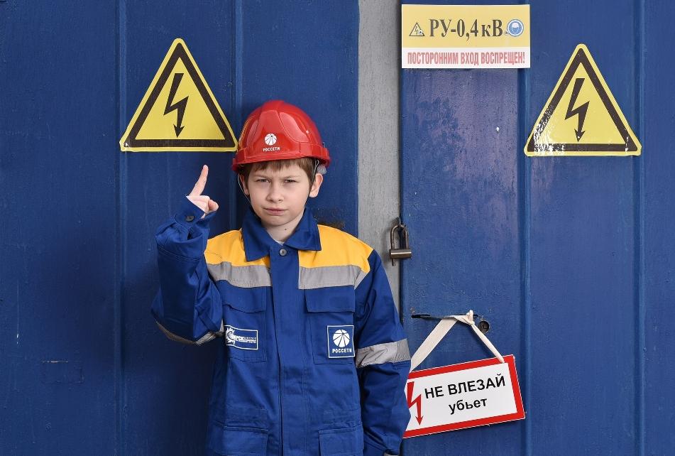 Энергетики «Россети Центр и Приволжье Кировэнерго» обучают детей основам электробезопасности