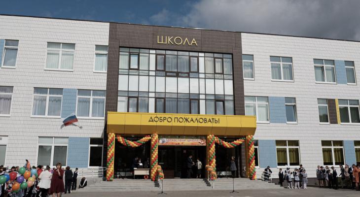 В Кирове намереваются построить 4 новых школы за 2 года