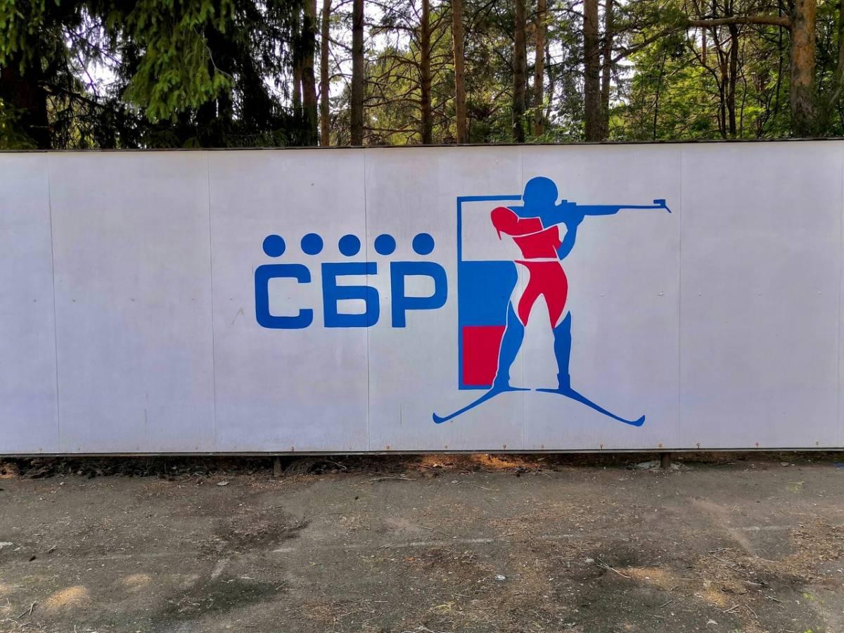 В День молодежи активисты нарисовали граффити для биатлонистов