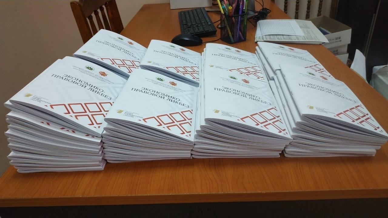 300 воспитанников кировских детдомов получат экономико-правовой «путеводитель по жизни»