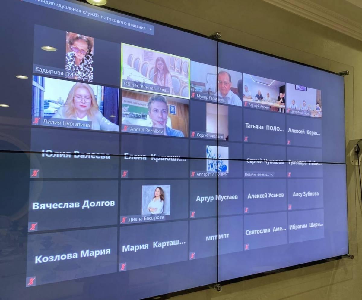 Мария Бутина организовала прямой диалог вятских промысловиков с Минпромторгом РФ