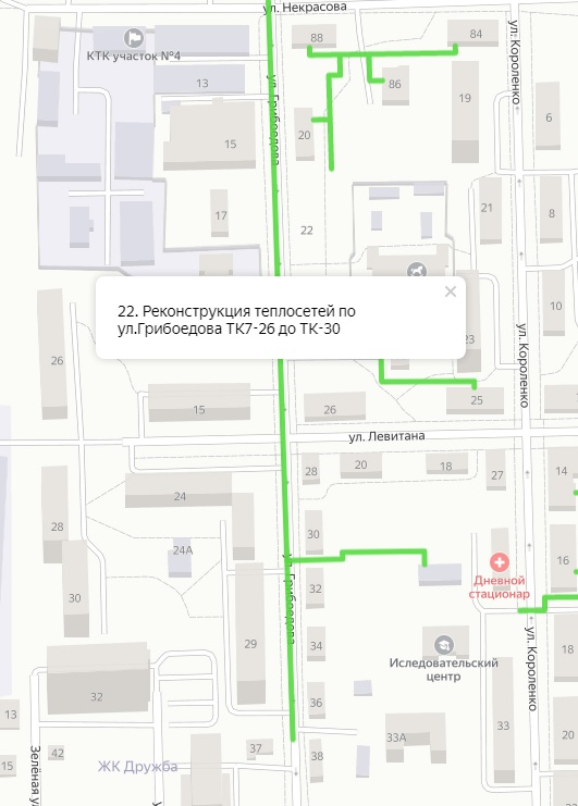 В связи с реконструкцией с 1 июля будет ограничено движение по ул. Грибоедова в Кирове