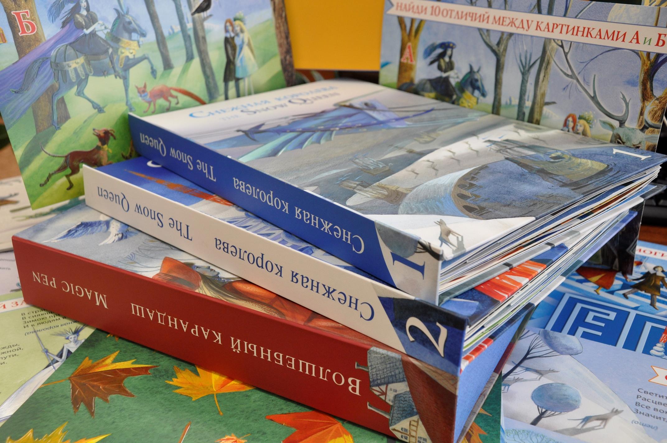 Коллектив «Россети Центр и Приволжье Кировэнерго» подарил тактильные книги детям с нарушениями зрения
