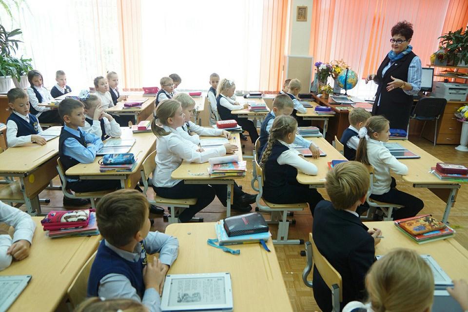 Хорошая учеба в школе - результат совместной деятельности детей и взрослых