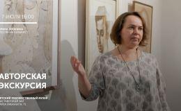 Ирина Зелянина о работе с керамикой