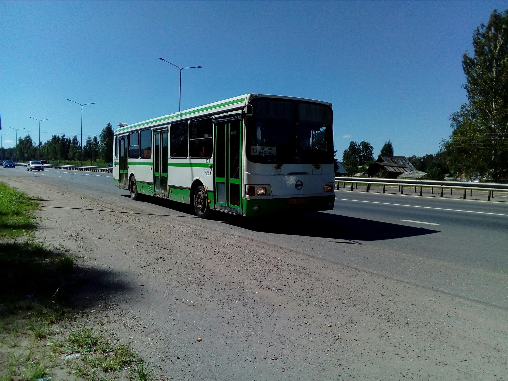 Со среды маршрут 54-го автобуса изменится