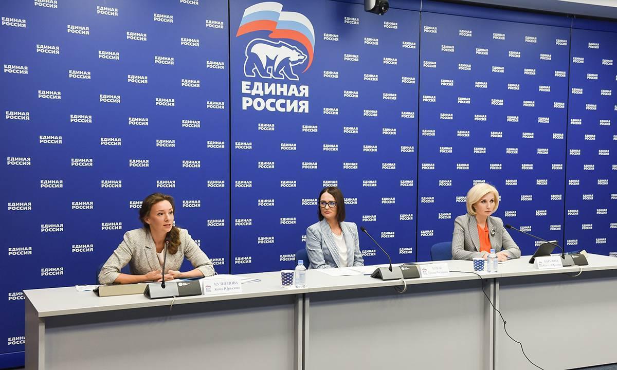 В «Единой России» рассказали о том, как воспользоваться новыми мерами поддержки семей с детьми