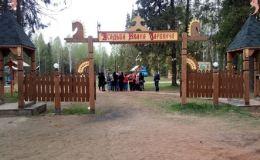 Известны причины отравления детей в «Усадьбе Ивана Царевича»