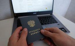 Уровень регистрируемой безработицы в Кировской области продолжает снижаться