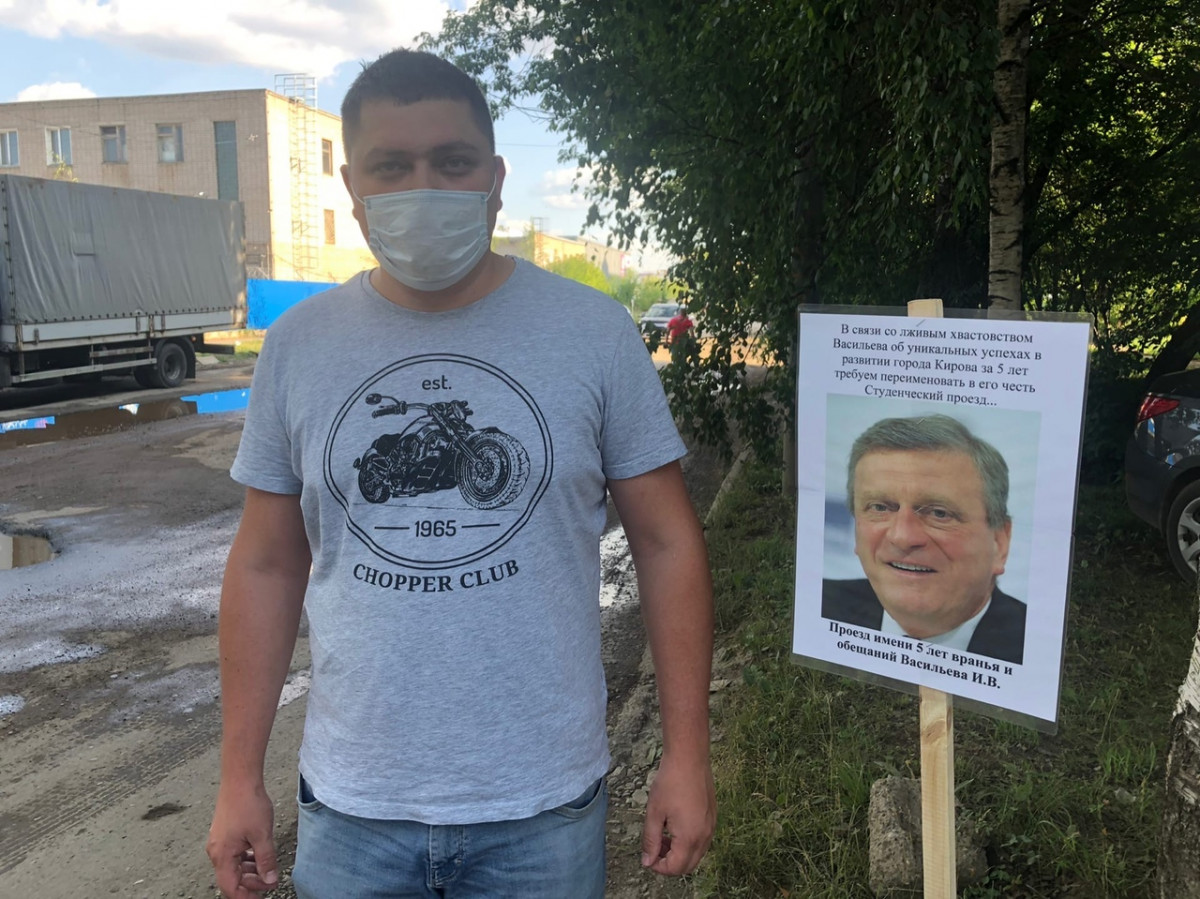 Студенческому проезду предлагают присвоить имя Игоря Васильева