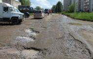 Студенческий проезд в Кирове будет отремонтирован в два этапа