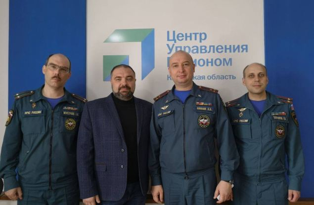 ЦУР Кировской области и ГУ МЧС России по Кировской области подписали Соглашение о сотрудничестве