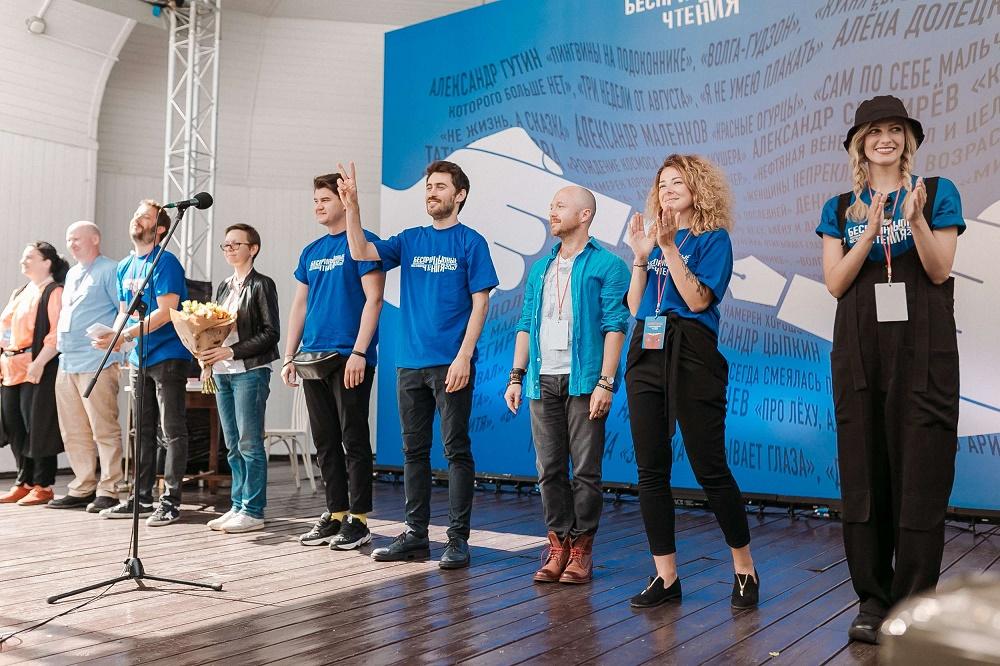 Кировчане могут посмотреть фестиваль «БеспринцЫпные чтения - 2021» онлайн на МТС Live