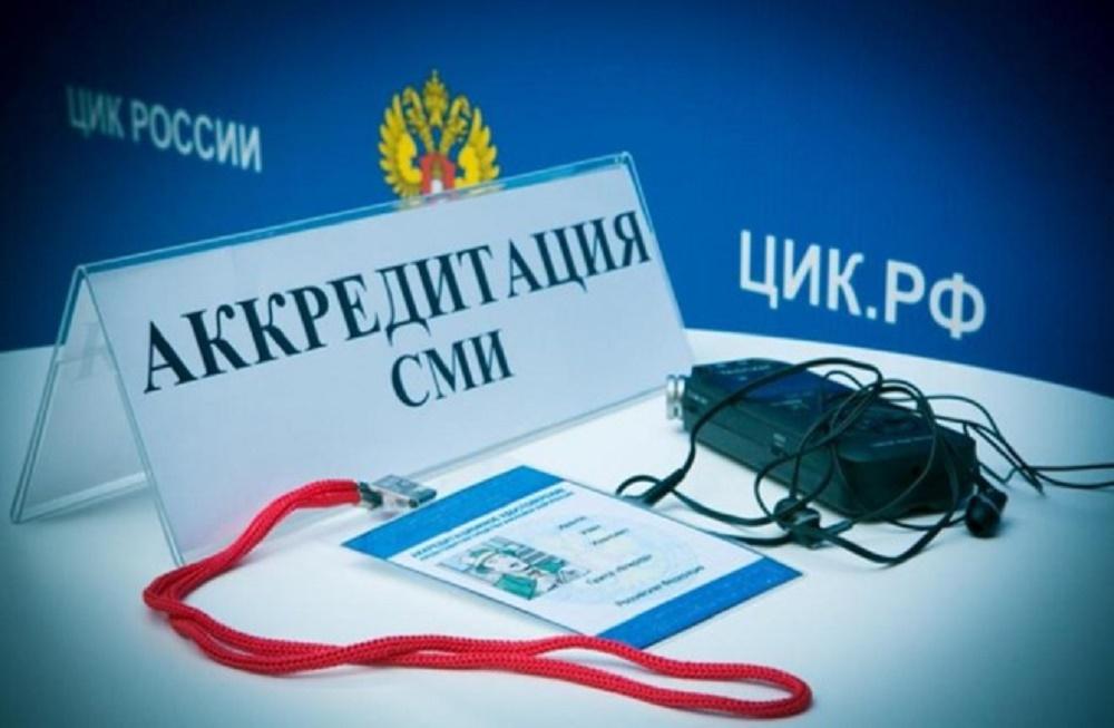 «Выборы должны освещать профессиональные журналисты, а не политические активисты»