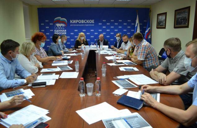 В Кировской области начал работу региональный штаб общественной поддержки партии «Единой России»