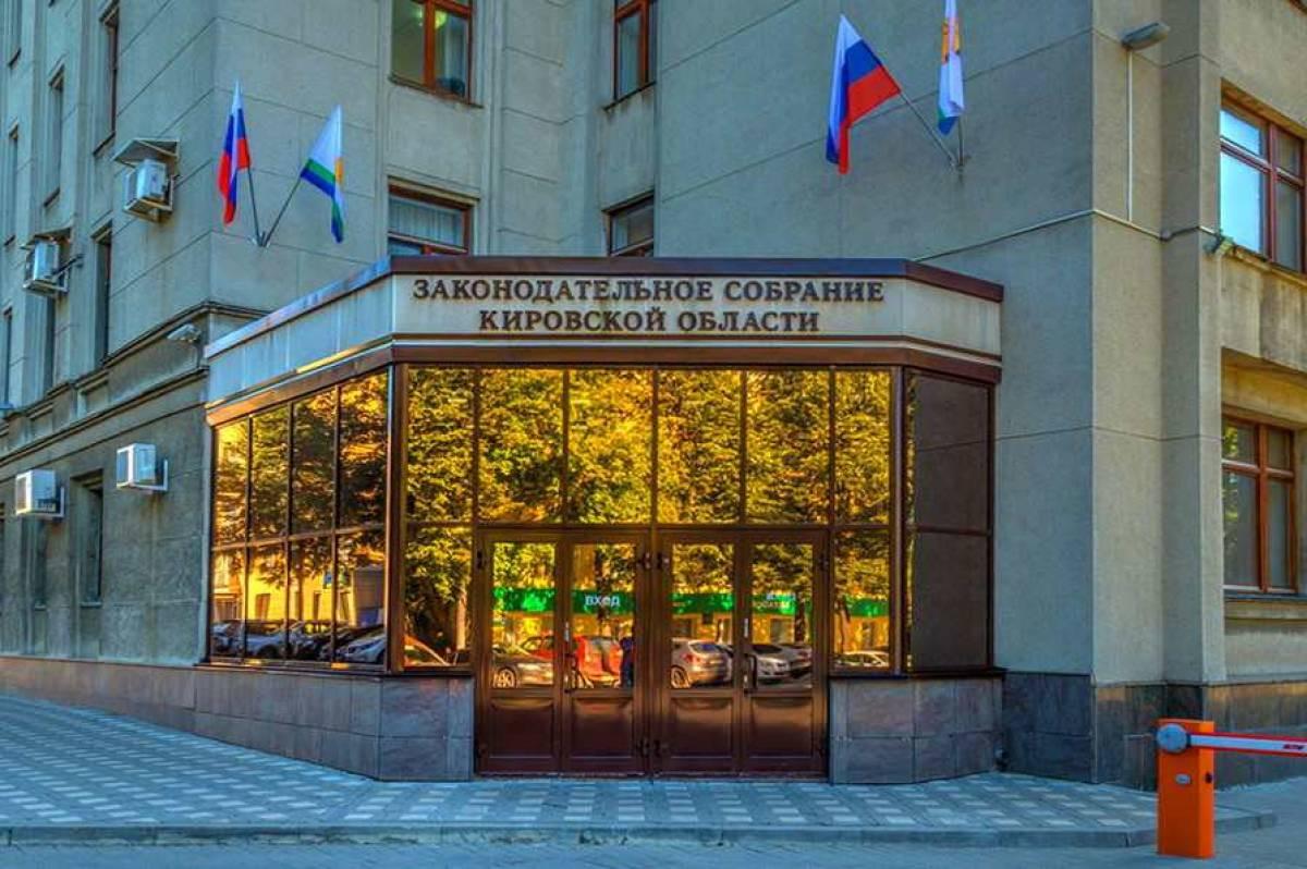 Известен возраст самого молодого кандидата в депутаты ОЗС Кировской области