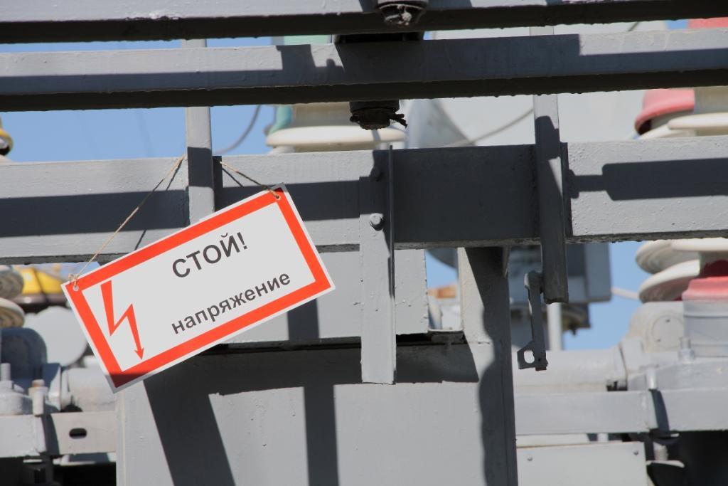 Кировэнерго предупреждает: хищение энергооборудования –смертельно опасно и противозаконно
