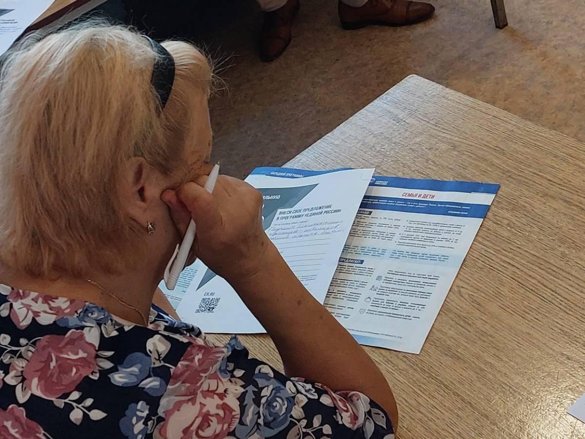 Региональный штаб общественной поддержки собирает предложения в Народную программу