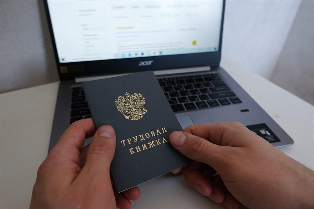 В июле число зарегистрированных безработных в Кировской области снизилось на 373 человека