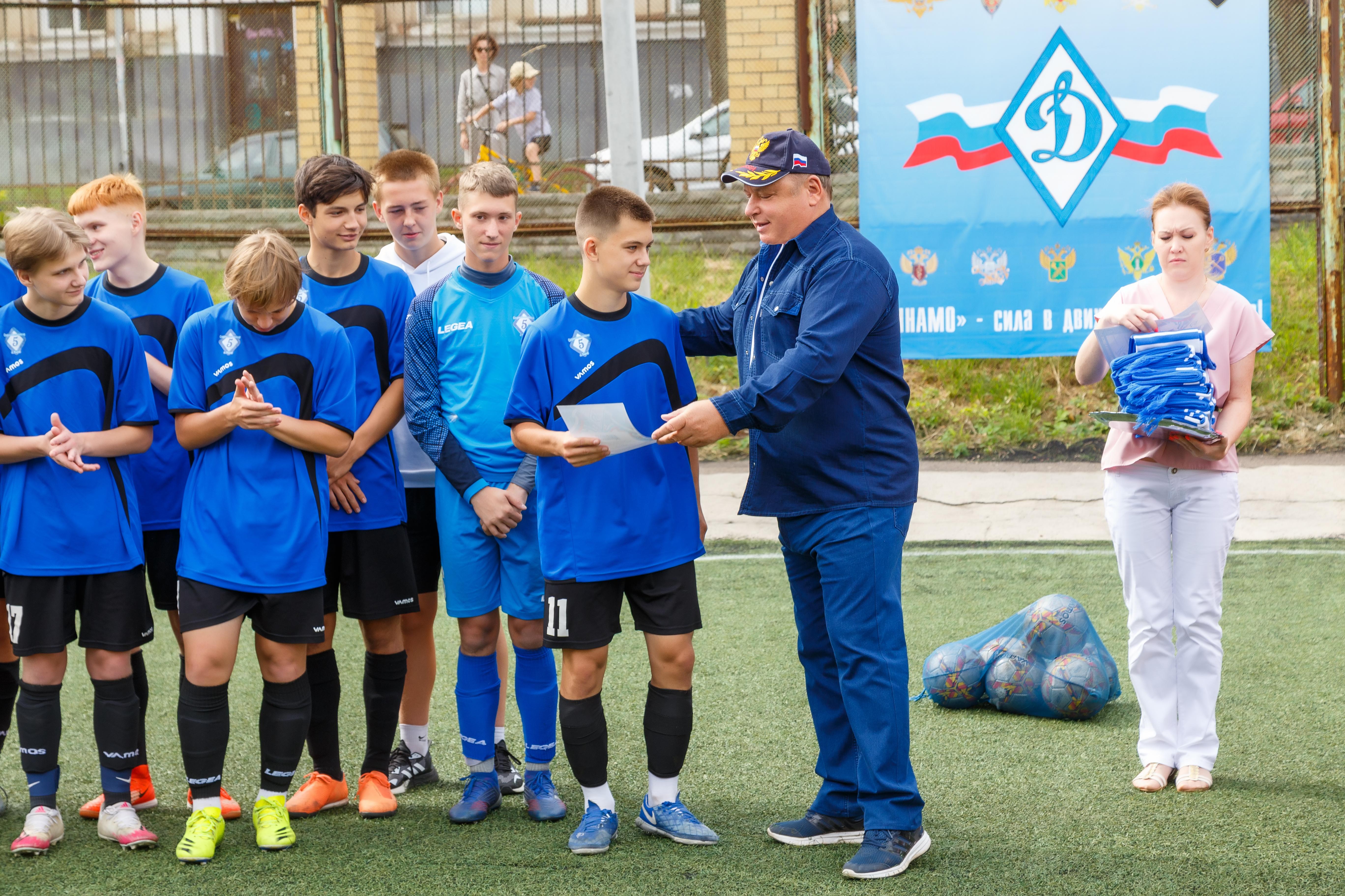В Кирове отметили День физкультурника