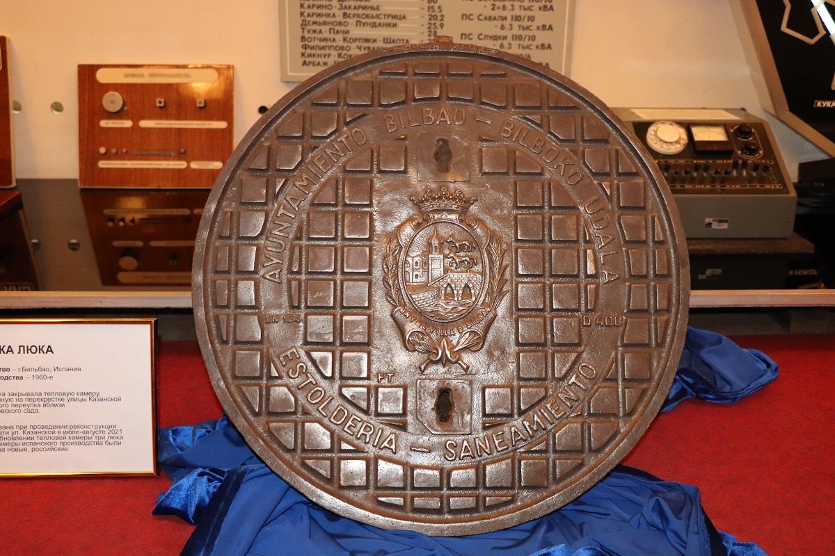 Кировский филиал Т Плюс подарил Музею истории энергетики Кировской области испанский люк