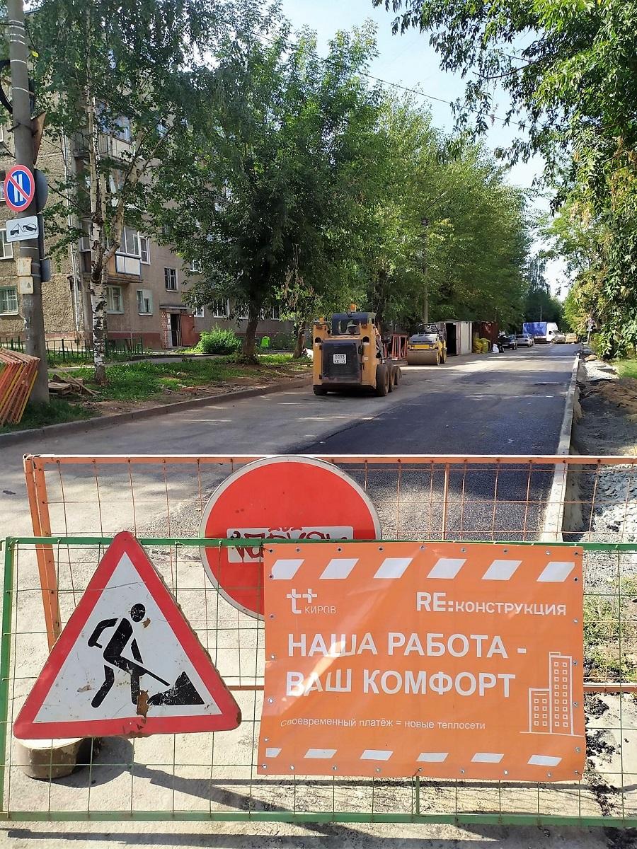 Ул. Советская откроется для движения транспорта 19 августа