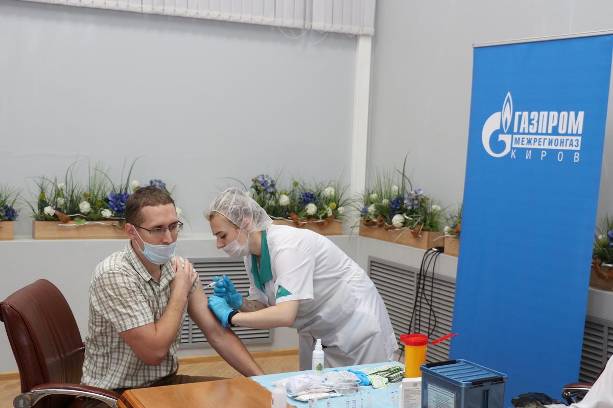 «Газпром межрегионгаз Киров» повышает коллективный иммунитет сотрудников на рабочем месте