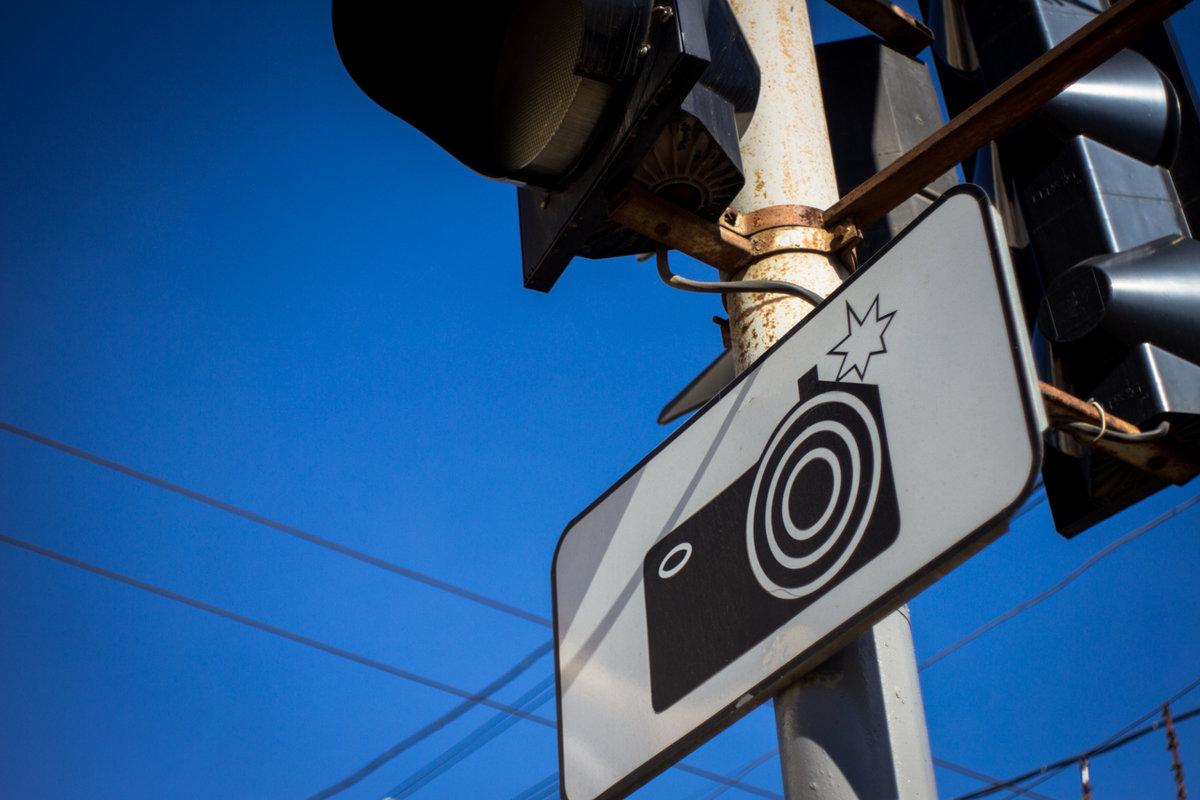 На дорогах появится новый дорожный знак с 1 сентября