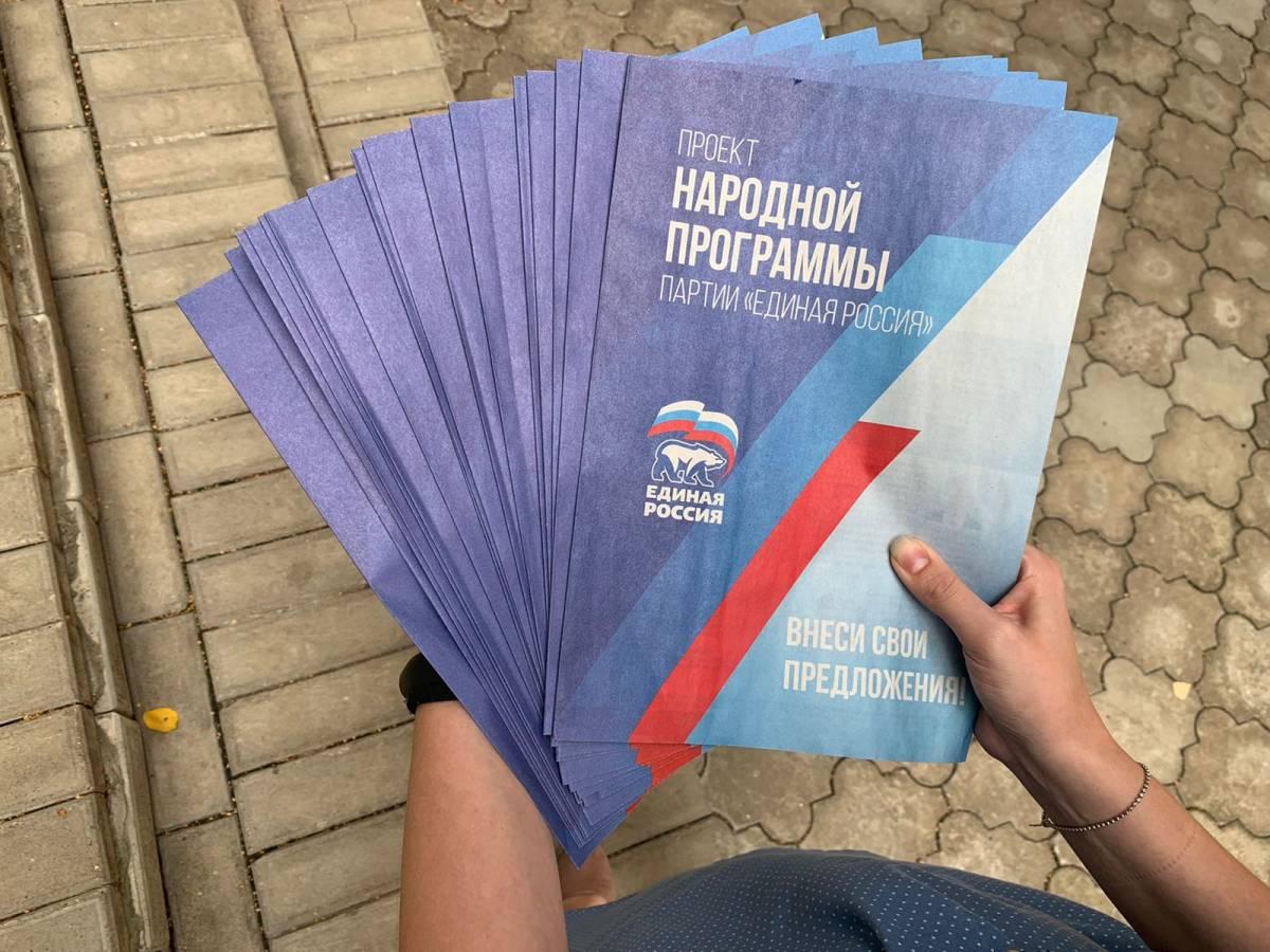 В Кировской области собрали более 60 тысяч предложений в Народную программу