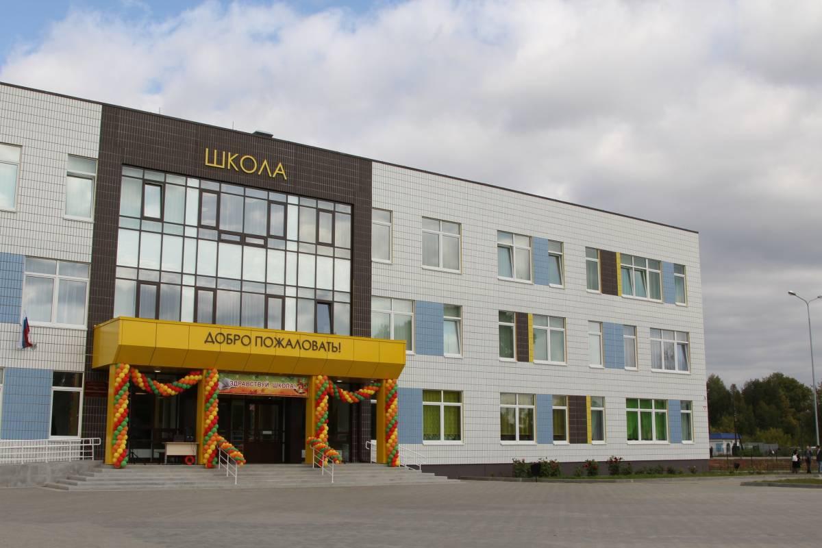 Игорь Васильев: «Школа должна стать вторым домом для ребенка»