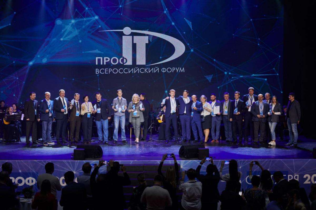 """IT-проекты из Кировской области не вошли в список финалистов конкурса """"Проф-IT"""" этого года"""