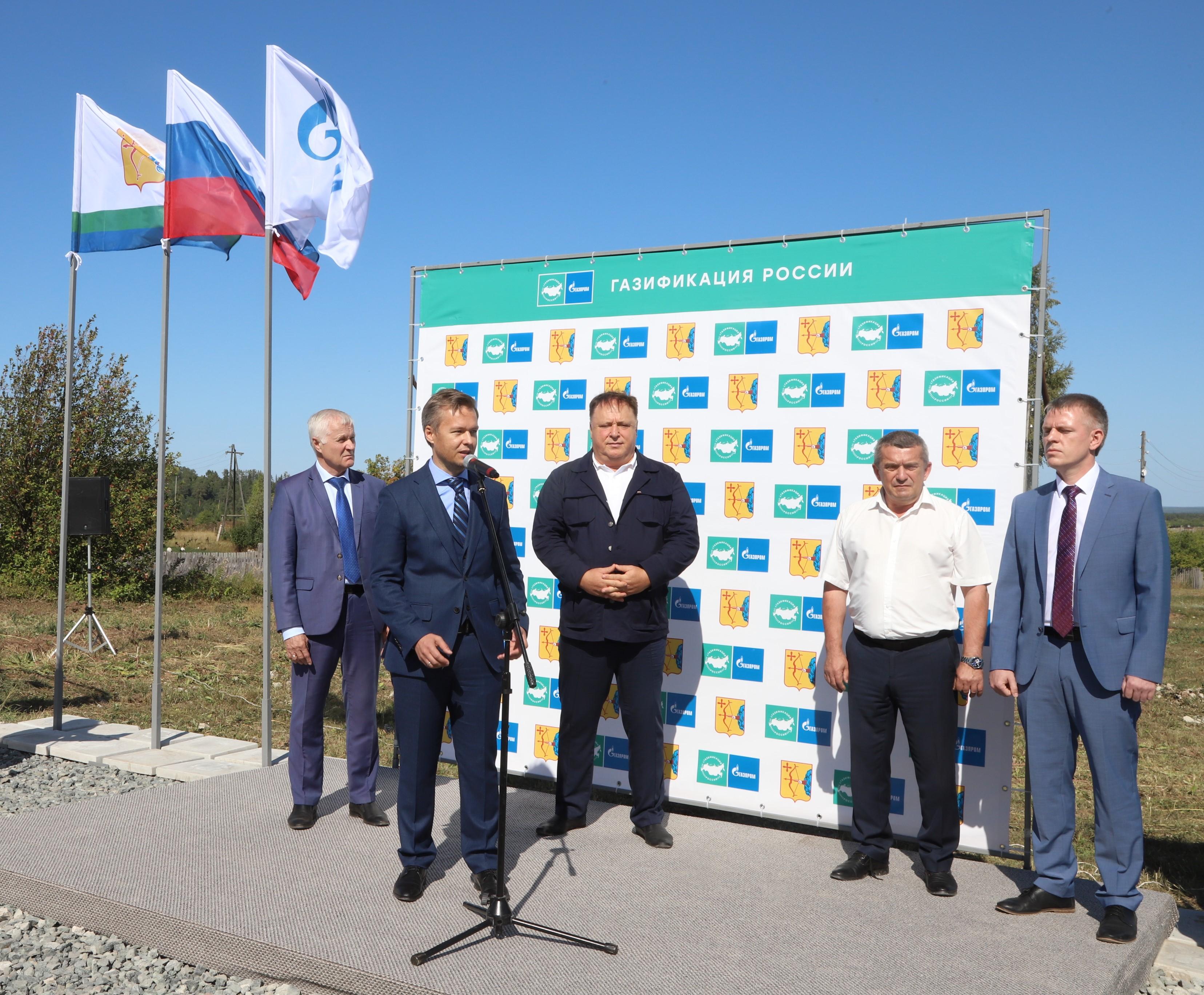 В Кировской области газифицировано село Гоньба