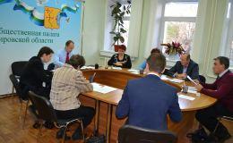 Известен и утвержден список членов Общественной палаты Кировской области 5 созыва