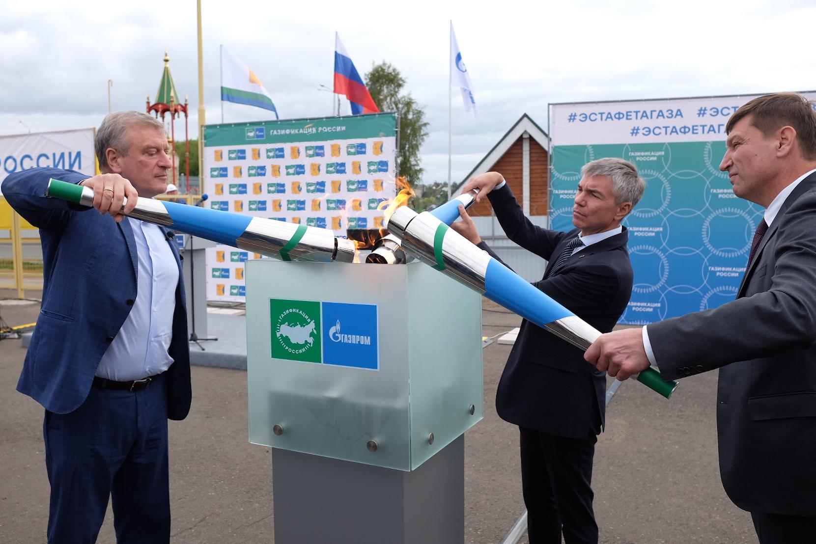 В Слободском появился природный газ