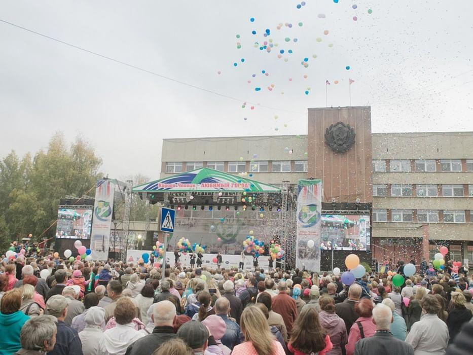 Кирово-Чепецк отметит свое 66-летие: программа праздничных мероприятий