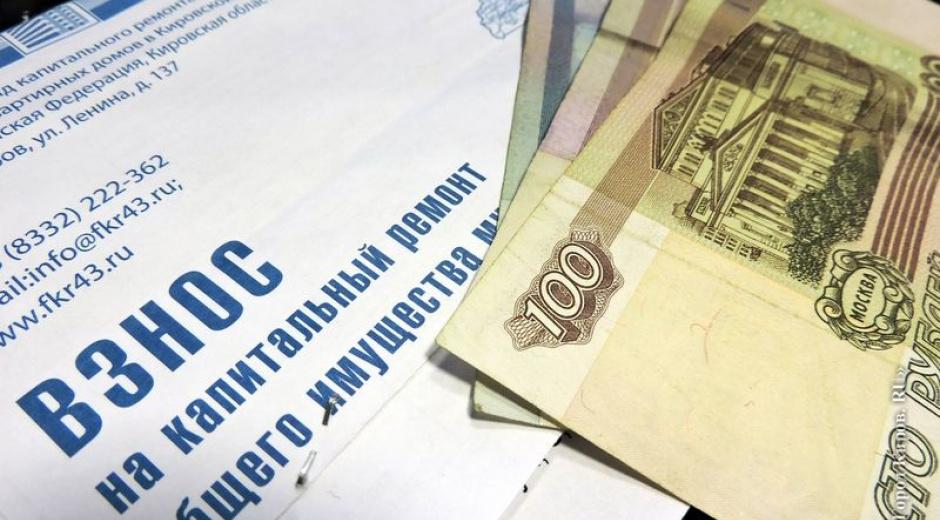 В Кирове ищут нового главу Фонда капитального ремонта