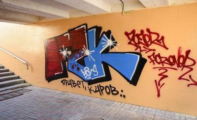 Из-за закрашенного граффити в «подземке» у ЦУМа грядут проверки?