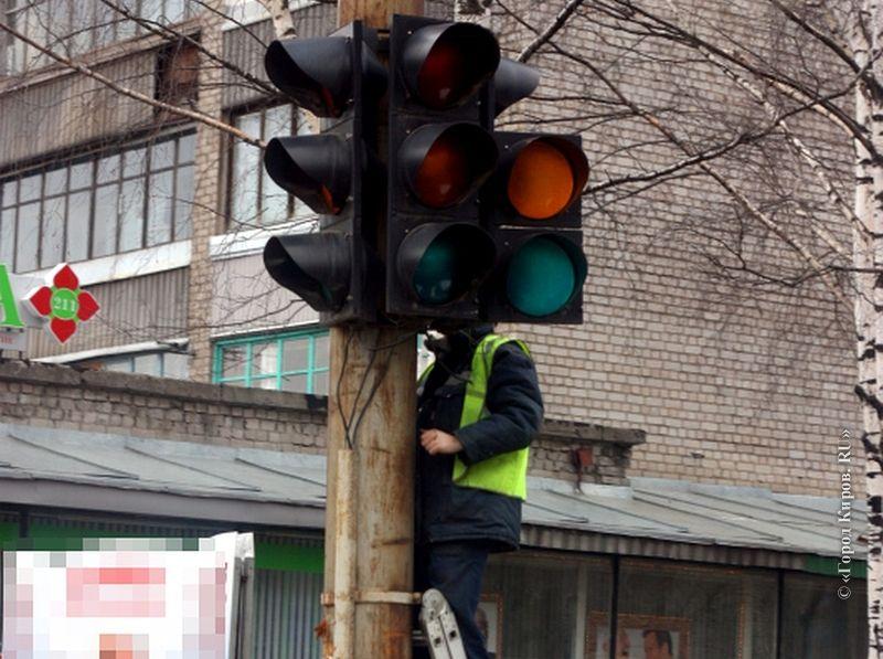 Неработающие светофоры в Кирове стали одной из причин 11 аварий с 14 пострадавшими
