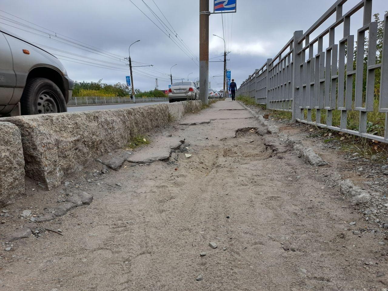 Путепровод на улице Воровского ждет реконструкция