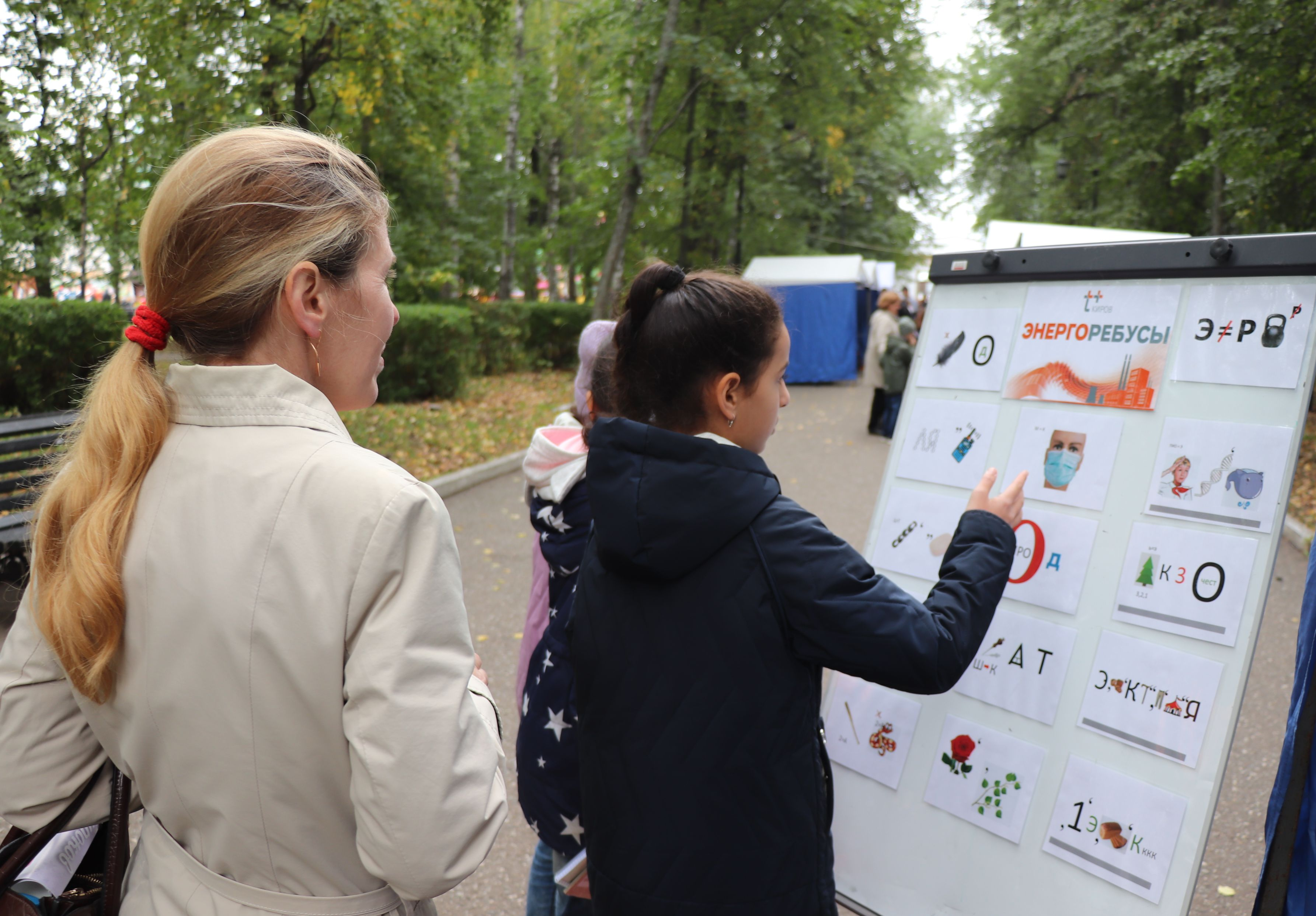 «Т Плюс» принял активное участие в фестивале #ВместеЯрче в Кирове