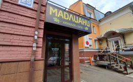 На месте «Каземата» в Кирове открылось кафе грузинской кухни
