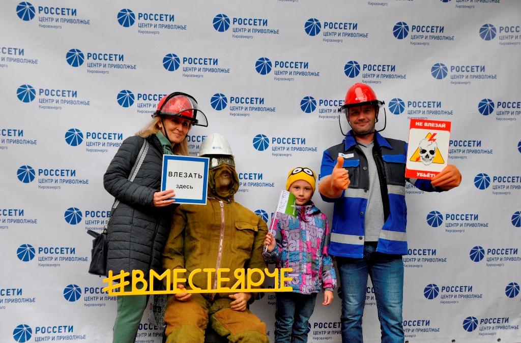«Кировэнерго» выступил соорганизатором фестиваля энергосбережения  и экологии #ВместеЯрче в городе Кирове