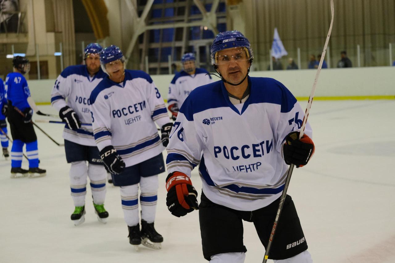 Хоккейная команда «Россети Центр» приняла участие в турнире Минэнерго России между компаниями топливно-энергетического комплекса