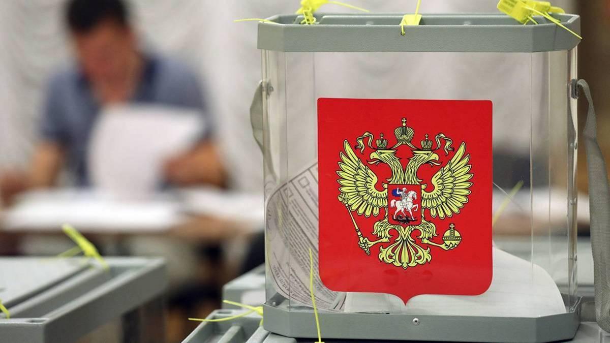 Выборы-2021 пройдут в три дня – с 17 по 19 сентября
