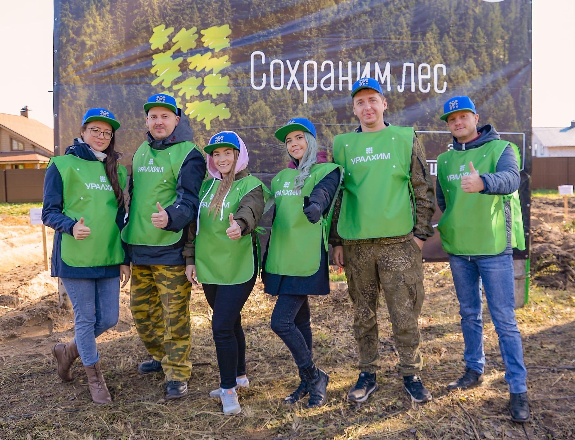 «Уралхим» поддержал всероссийскую акцию по сохранению лесов