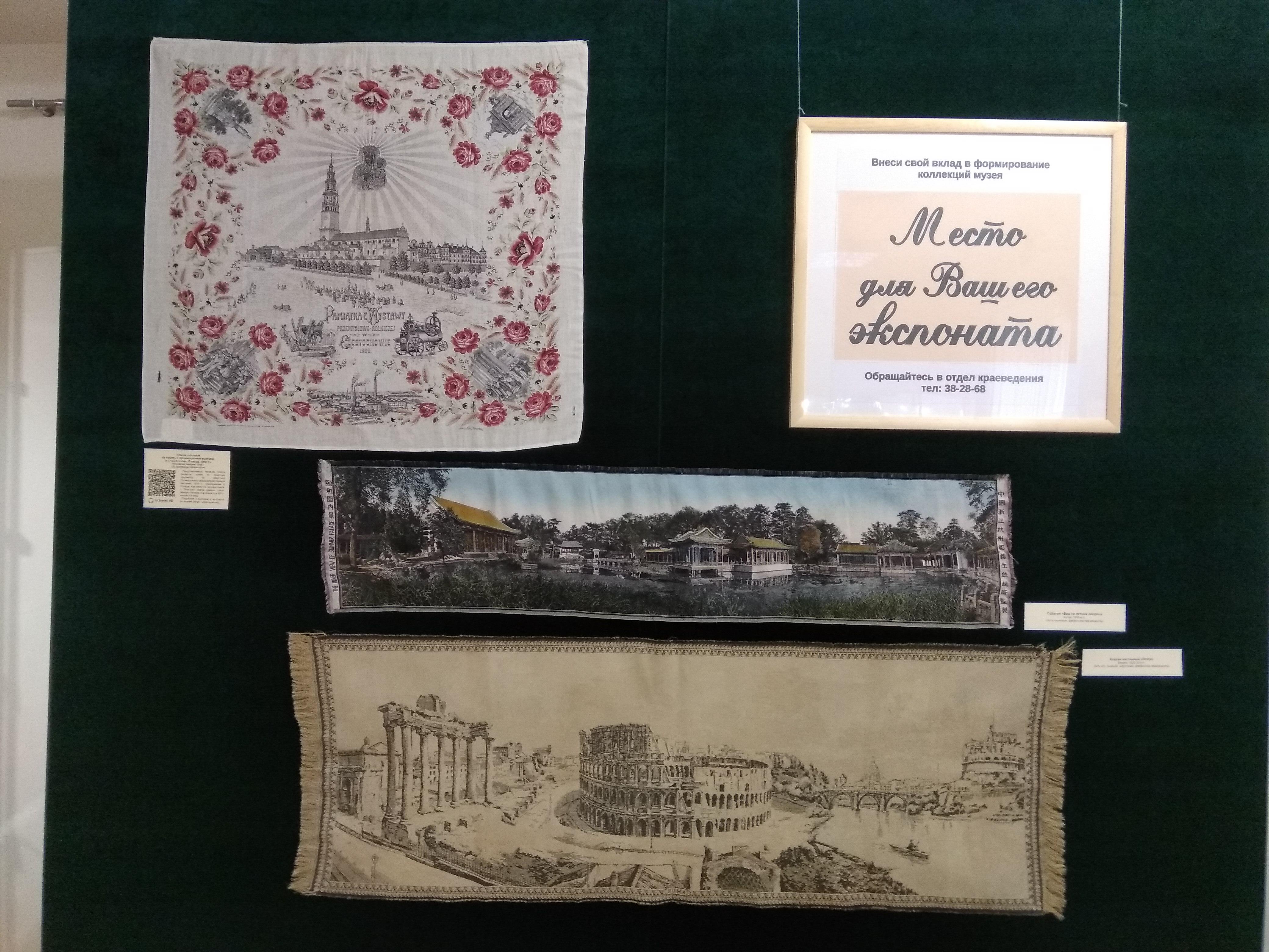Кировский областной краеведческий музей отмечает свое 155-летие необычной выставкой