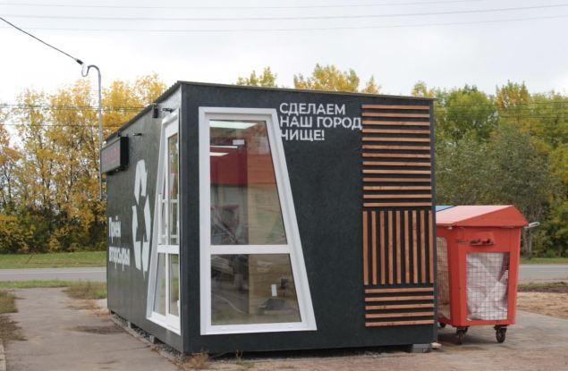 В Кирове открылся экопункт от «Куприта». Сколько кировчане смогут заработать на любви к экологии?
