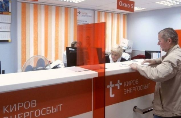 АО «ЭнергосбыТ Плюс» направило заявление в прокуратуру на действия администрации Стрижевского городского поселения