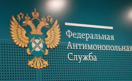 АО «ЭнергосбыТ Плюс» обратилось в УФАС Кировской области для проверки законности действий администрации Котельничского района