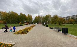 Власти запустили опрос по обустройству катка в Кочуровском парке
